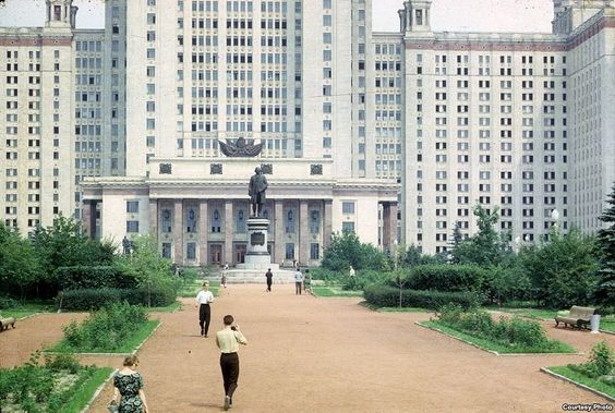 Moscow State University, 1963
