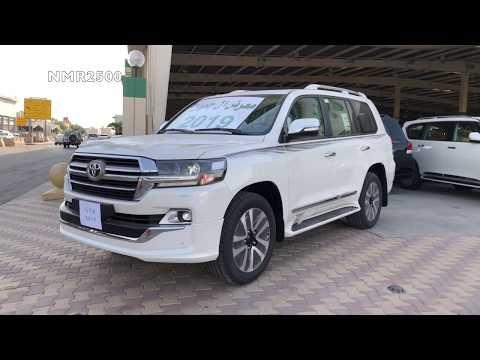لاندكروزر 2019 خليجي بحريني جراند تورينق Youtube Car Suv Suv Car