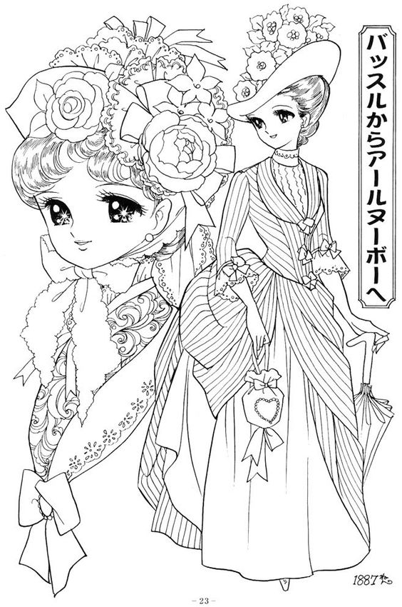 This photo was uploaded by khateerah japanese anime Coloring book album download