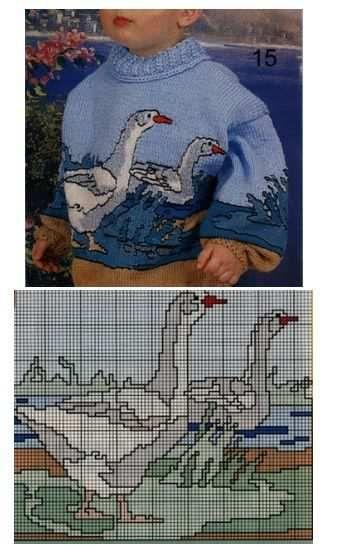 детский джемпер с красивым орнаментом: