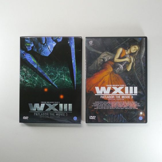 WXIII PATLABOR THE MOVIE 3 DVD [Korea Special Edition, Slip Cover, 24P. Booklet]