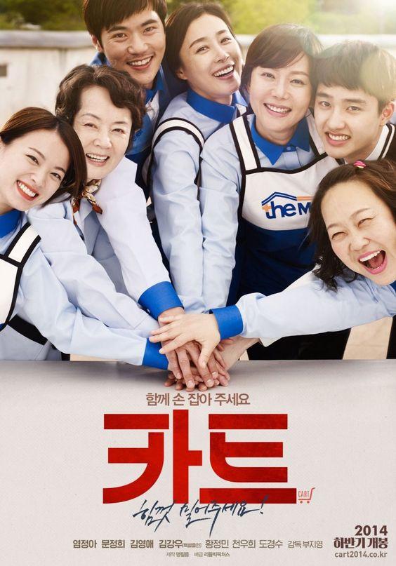 atm thai movie indonesia subtitle downloadinstmank