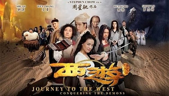 Journey to the West - Conquering the Demons - I was very excited to see this because it was made by Stephen Chow.  I was kinda disappointed.  There's some good stuff, but I just wasn't feeling it.  The best is near the end I think.