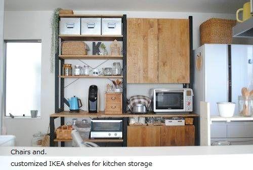 イケアの棚をカスタマイズ キッチンの背面収納作りました 画像あり