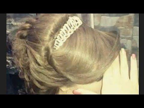 ميلونج اندريا اشقر ذهبي للعرايس وللمبدئات في مجال حلاقه يهبل Youtube Hair Beauty Hair Styles