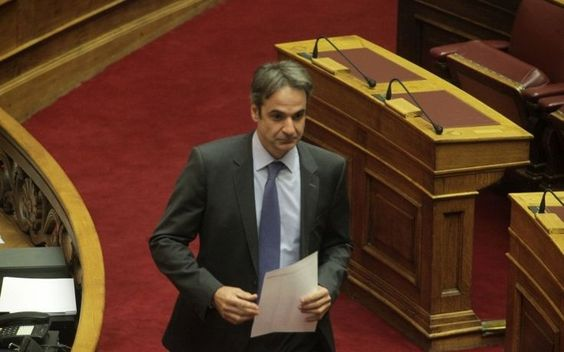 Μητσοτάκης: Αν ο Τσίπρας ψάχνει συνενόχους στη διάλυση του ασφαλιστικού να ψάξει αλλού