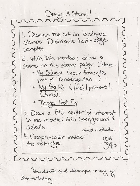 Design A Postage Stamp Handout Or Easy To Teach Art Sub Plan Art Lesson Handouts Pinterest