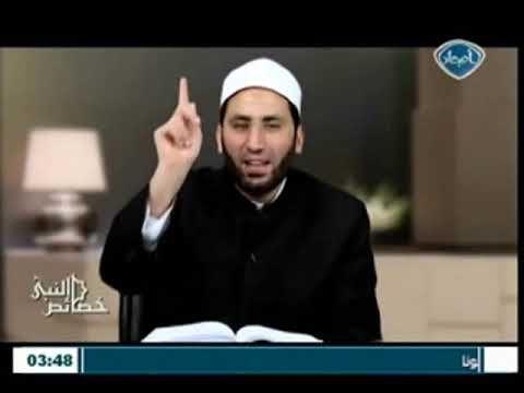 ما معني المقام المحمود والشفاعة خصاص النبي الشيخ أحمد صبري Incoming Call Screenshot Incoming Call