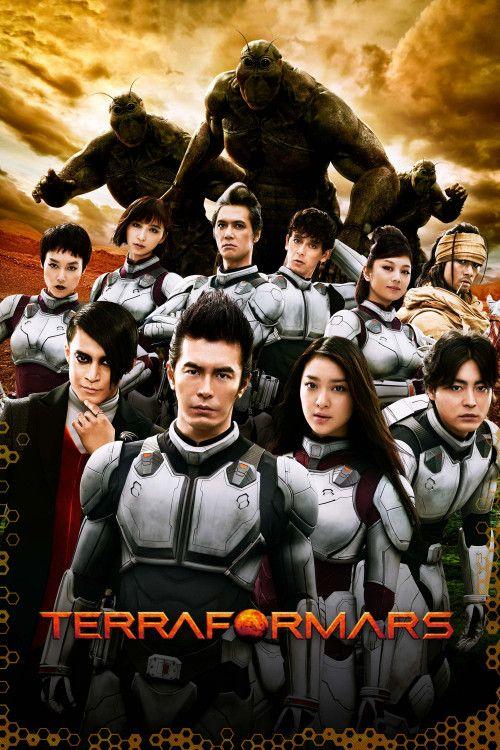 Terra Formars Terra Formars Full Movies Full Films