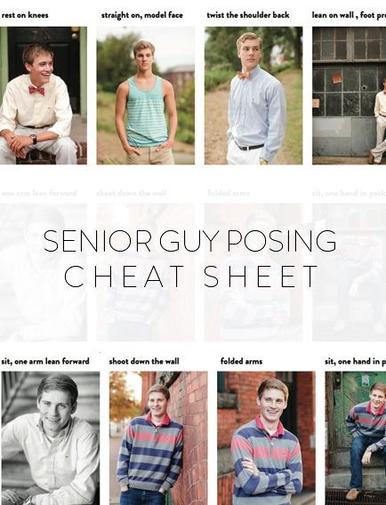 senior guys posing cheat sheet photographer education resources