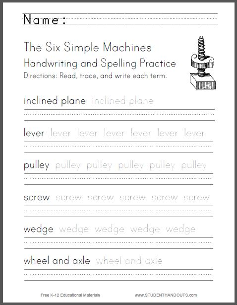 The six simple machines are the (1) inclined plane, (2) lever, (3 ...