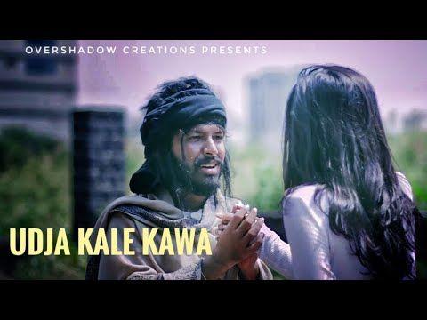 Ghar Aaja Pardesi Udja Kale Kawa Kapil Premal Vishal Gupta Vic Revenge Stories Songs Music Labels