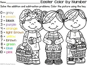 easter color by number addition subtraction within 10 pinterest colors student and. Black Bedroom Furniture Sets. Home Design Ideas