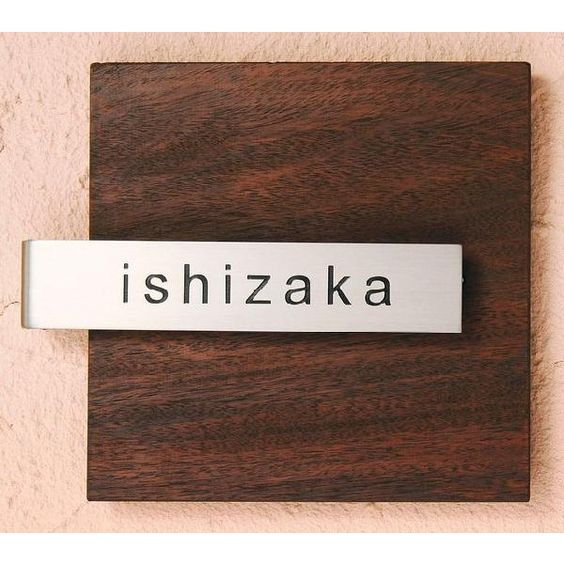 Buy attractive name plates online and decor your home entrance ...