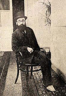 Ramón María del Valle-Inclán y de la Peña, nado en Vilanova de Arousa o 28 de outubro de 1866 e finado en Santiago de Compostela o 5 de xaneiro de 1936, foi un dramaturgo, poeta e novelista galego en lingua castelá, membro da Xeración do 98, considerado un dos autores máis importantes da literatura hispanoamericana do século XX.