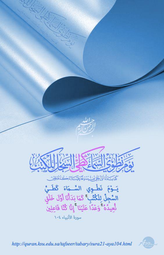 Pin By Alluqaapp On 伊斯蘭 Romantic Love Quotes Arabic Books Romantic Love