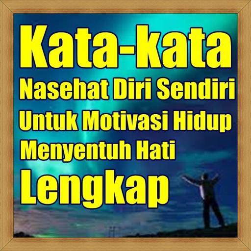 Status Wa Motivasi Diri Sendiri R Motivasi Pendiri Kata Kata Motivasi