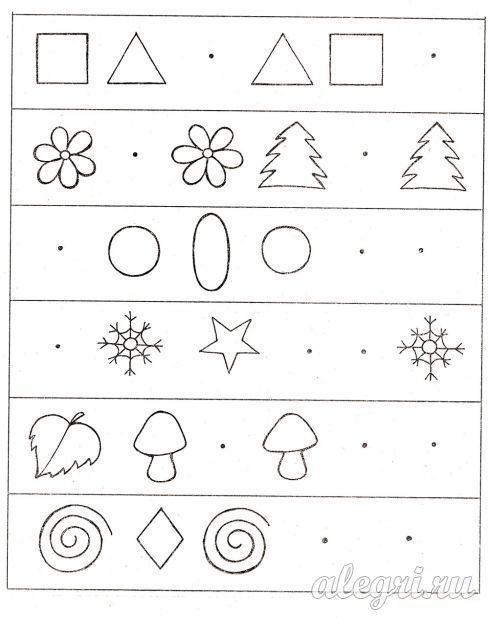 A 4 5 Ev Kozotti Gyermekek Logikajanak Fejlesztese Math Cool Baby Stuff Fun