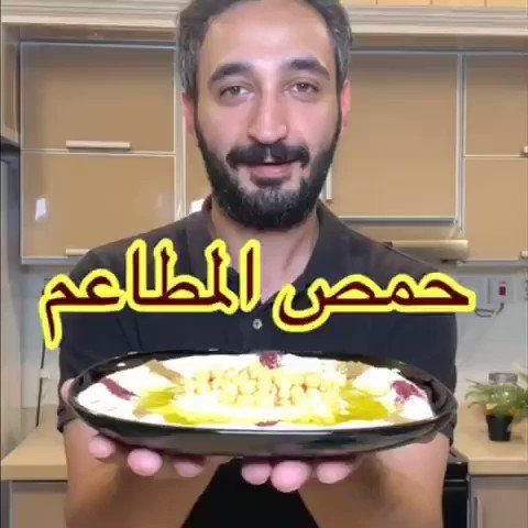 Pin On مطبخ العرب بالعربي Arabische Kuche In Arabische Sprache