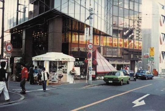 1981年 タワーレコード渋谷店 宇田川町 1981年~1995年 昔のタワレコ ...