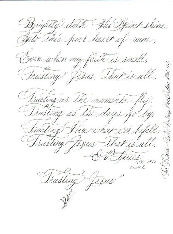 Art Calligraphy And Jesus On Pinterest