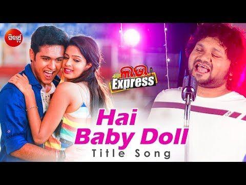 Hai Baby Doll Suna Gudia Title Track Of Love Express I Studio Version Humane Sagar Nibedita Youtube Songs Love Express Baby Dolls