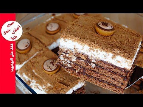 كيكة باردة في 10 دقائق بدون فرن وبدون بيض وبدون زيت سهلة وقمة في الروعة كيك بارد سريع Youtube Food Yummy Food Cake