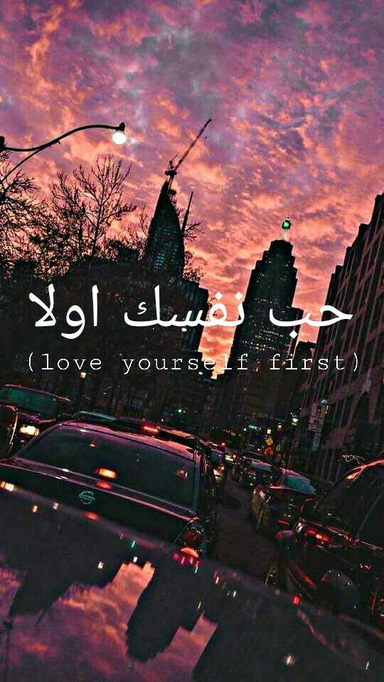 That S All U Need Islamic Wallpaper Iphone Phone Wallpaper Quotes Mood Wallpaper