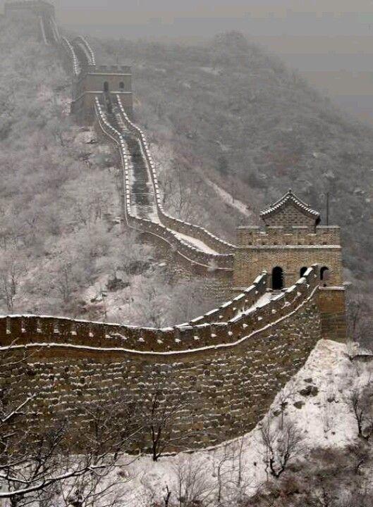 The china great wall