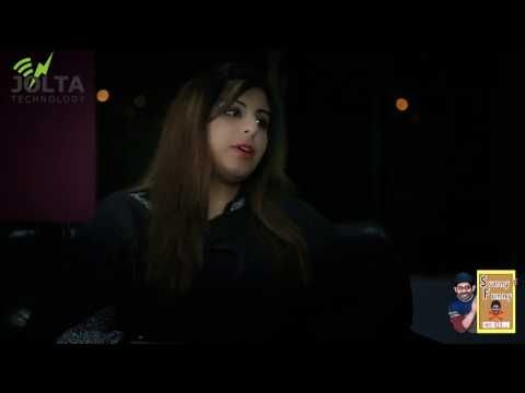 Funny Video Clip 2017 Husband Wife Funny Clip By Sunny
