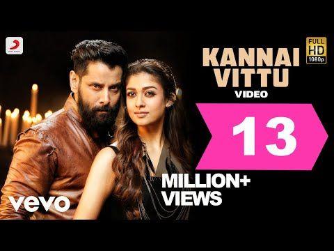 Pin Di Tamil Video Songs