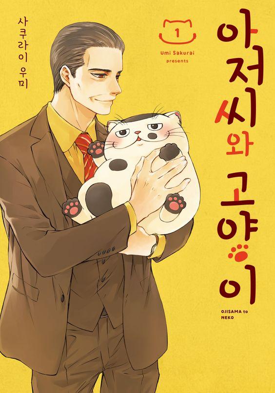 Elex Media Cấp Phép Cho Manga Oji-sama To Neko