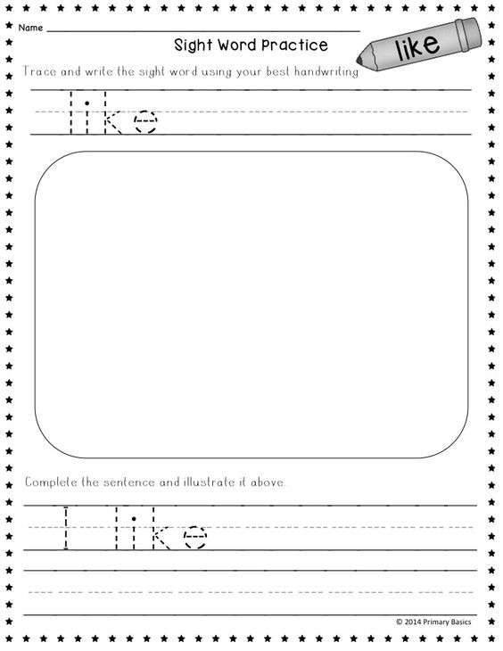 Kindergarten sight word worksheets Sight word worksheets and – Printable Sight Word Worksheets for Kindergarten