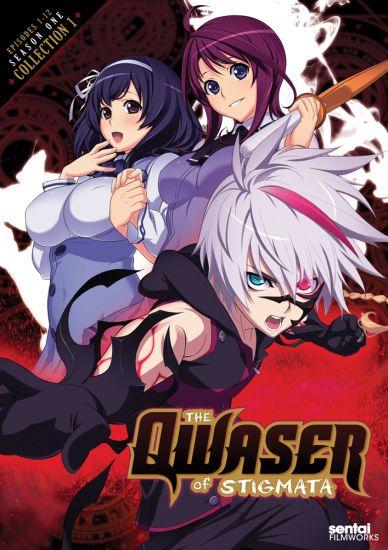 The qwaser of stigmata anime