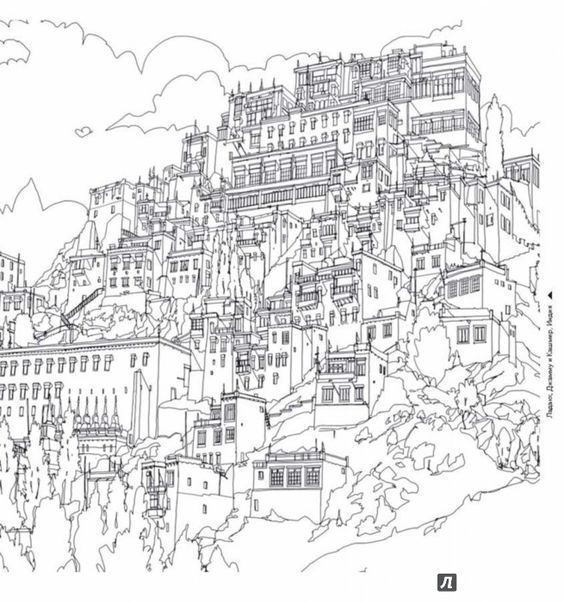 Cityscape Colouring Page