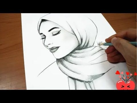 Cool Drawings How To Draw A Girl With Hijab Muslim Girl Cute Drawings Butterfly Drawing Youtube In 2021 Cool Drawings Butterfly Drawing Cute Drawings