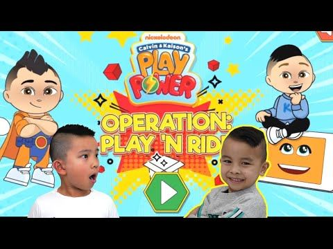 Calvin And Kaison S Play Power Operation Play N Ride Game Ckn Toys Nick Jr Games Birthday Card Drawing Nick Jr