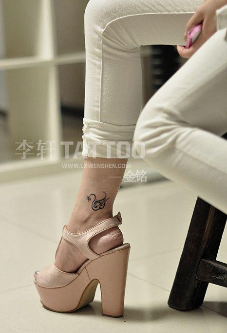 cigno tatuaggio