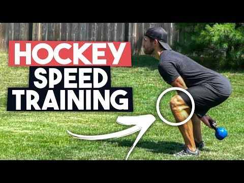 Hockey Speed Training Steal This Workout Youtube In 2020 Hockey Training Hockey Workouts Speed Training