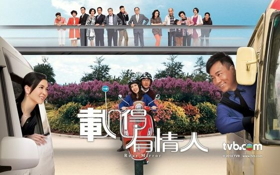 Phim Tai Dac Huu Tinh Nhan