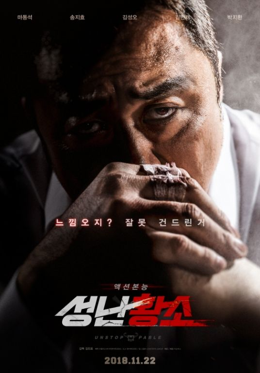 What's Wrong With Secretary Kim Vostfr Streaming : what's, wrong, secretary, vostfr, streaming, K-POP, Movie, Korean, Drama, Movies,, Streaming, Movies