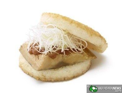 Mos Burger - Sabamiso (mackerel and miso) Rice Burger   AkihabaraNews