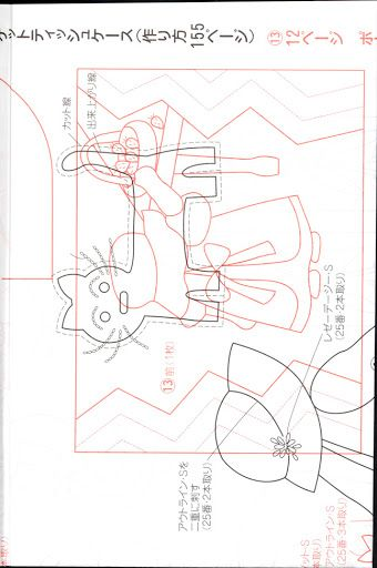 Patchwork Quilt Tsushin 139 - Regiane Cruz Ribeiro Mencia - Álbumes web de Picasa