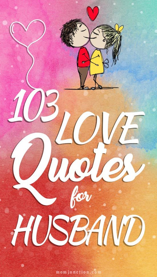 Lovely Quotes For Husband