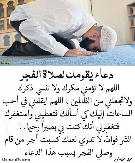Rulings Related To Salat In 2020 Islam Beliefs Islam Facts Islam Quran