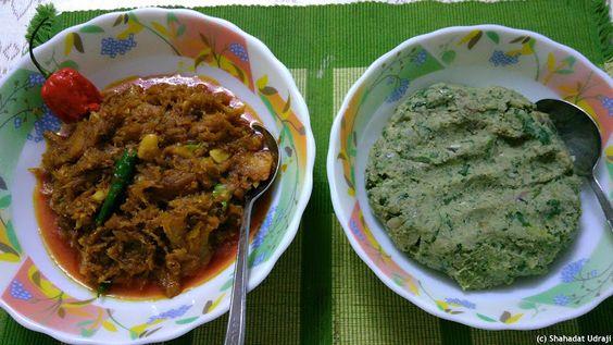 রেসিপিঃ মাছ, আলু, বরবটির মিক্স ভর্তা | রান্নাঘর (গল্প ও রান্না) / Udraji's Kitchen (Story and Recipe)