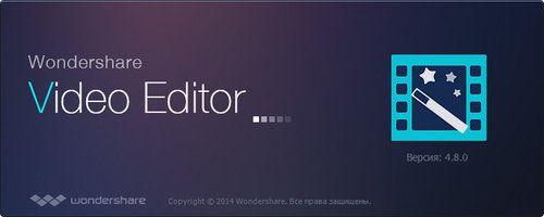 Wonder Share Video Editor 5 V 5 0 1 1 Final Incl Download Now World Is Here Video Editor Video Video Editing Software