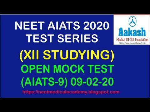 Aakash Neet Aiats 9 Neet Open Mock Test 1 Xi Studying 09 02 202 In 2020 Mock Test Mocking Question Paper