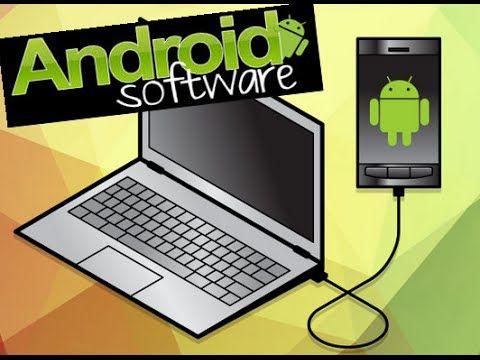 طريقة عمل سوفت وير لاجهزة الاندرويد بشكل صحيح Computer Electronic Products Software