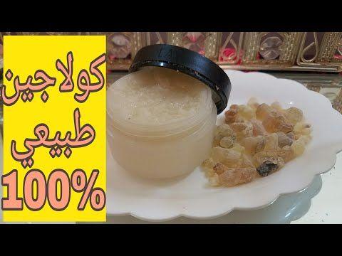منوعات Rose Youtube Food Breakfast Oatmeal